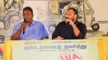 https://tamil.filmibeat.com/img/2021/09/antiindianmaran-1632763950.jpg
