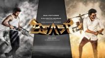https://tamil.filmibeat.com/img/2021/09/beast-teaser-date-1629604663-1632209949.jpg
