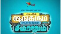 https://tamil.filmibeat.com/img/2021/09/c-1632286269.jpg