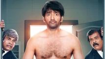 https://tamil.filmibeat.com/img/2021/09/dikkiloona-1631251504.jpg