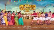 https://tamil.filmibeat.com/img/2021/09/fe49c443-f702-4427-ab4d-2fa5e921eec2-1632310695.jpg