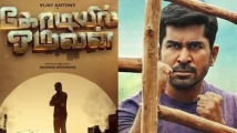 https://tamil.filmibeat.com/img/2021/09/home1-1630737574.jpg