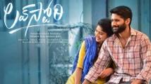 https://tamil.filmibeat.com/img/2021/09/images-3-21-1632549469.jpg