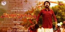 https://tamil.filmibeat.com/img/2021/09/maxresdefault-1631171348-1632543175.jpg