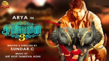 https://tamil.filmibeat.com/img/2021/09/maxresdefault-1631691514.jpg