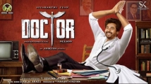 https://tamil.filmibeat.com/img/2021/09/maxresdefault-4-1024x576-1631969405.jpg