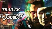 https://tamil.filmibeat.com/img/2021/09/maxresdefault1-1631249233.jpg