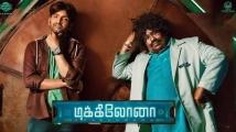 https://tamil.filmibeat.com/img/2021/09/maxresdefault2-1631441996.jpg