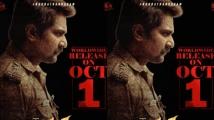 https://tamil.filmibeat.com/img/2021/09/newproject-1631860451.jpg
