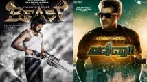 https://tamil.filmibeat.com/img/2021/09/newproject-2021-08-24t200922-156-1629816420-1632297248.jpg