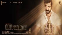 https://tamil.filmibeat.com/img/2021/09/newproject-2021-09-09t183757-110-1631192942.jpg