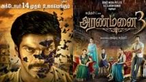 https://tamil.filmibeat.com/img/2021/09/newproject1-1631709175.jpg