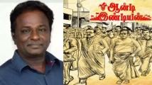https://tamil.filmibeat.com/img/2021/09/newproject16-1632805045.jpg