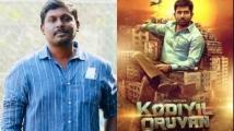 https://tamil.filmibeat.com/img/2021/09/newproject2-1631971102.jpg