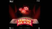 https://tamil.filmibeat.com/img/2021/09/newproject3-1631685802.jpg