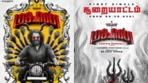 https://tamil.filmibeat.com/img/2021/09/newproject31-1632139277.jpg