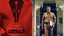 https://tamil.filmibeat.com/img/2021/09/newproject46-1632312190.jpg
