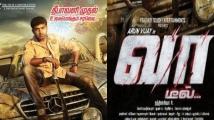 https://tamil.filmibeat.com/img/2021/09/newproject62-1632648525.jpg