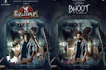 https://tamil.filmibeat.com/img/2021/09/peimama2192021m-1632231645.jpg