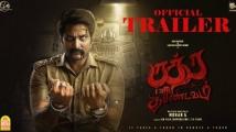 https://tamil.filmibeat.com/img/2021/09/rudhrathandavamtrailer-a1-1631799291.jpg