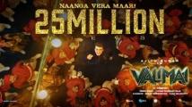 https://tamil.filmibeat.com/img/2021/09/screenshot20384-1631684835.jpg