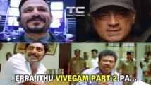 https://tamil.filmibeat.com/img/2021/09/screenshot21059-1632458913.jpg