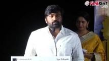 https://tamil.filmibeat.com/img/2021/09/screenshot2783-1630735920.jpg