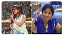 https://tamil.filmibeat.com/img/2021/09/screenshot3047-1631690325.jpg