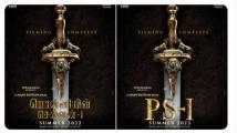 https://tamil.filmibeat.com/img/2021/09/screenshot32151-1631968757.jpg