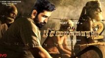 https://tamil.filmibeat.com/img/2021/09/screenshot6177-1630491455.jpg