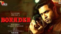 https://tamil.filmibeat.com/img/2021/09/screenshot6561-1630753084.jpg