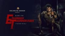 https://tamil.filmibeat.com/img/2021/09/screenshot7600-1631628223.jpg