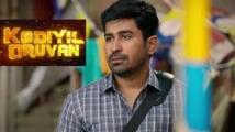 https://tamil.filmibeat.com/img/2021/09/screenshot7740-1631787748.jpg