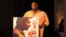 https://tamil.filmibeat.com/img/2021/09/screenshot8445-1632408847.jpg