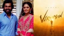 https://tamil.filmibeat.com/img/2021/09/still-of-karthi-and-aditi-shankar-953-1631968911.jpg