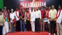 https://tamil.filmibeat.com/img/2021/09/thalainagaram27-1632745377.jpg