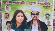 https://tamil.filmibeat.com/img/2021/09/vijay-poster1-1632723896.jpg