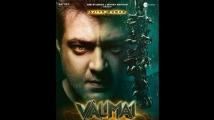 https://tamil.filmibeat.com/img/2021/09/xvalimai-1626064566-jpg-pagespeed-ic-tdwgnn-85q-1631711119.jpg