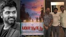 https://tamil.filmibeat.com/img/2021/10/maanaadu-1634559032.jpg