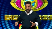 https://tamil.filmibeat.com/img/2021/10/screenshot13416-1634460542.jpg