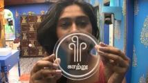 https://tamil.filmibeat.com/img/2021/10/screenshot5057-1635222000.jpg