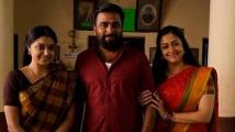 https://tamil.filmibeat.com/img/2021/10/udanpirappe1-1634393076.jpg