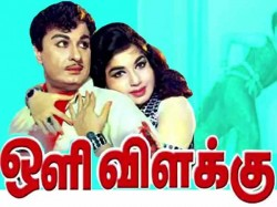 Why Conflicts Between Mgr His Producers