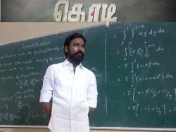 Important Announcement About Kodi From Dhanush