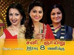 Zee Tamil Launch Its Dance Jodi Dance