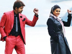 How Is Bairavaa Songs