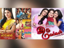 Zee Tamil Tv Aindhu Serial Paru Athirstasali Yaru