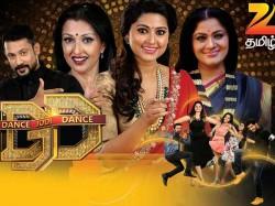 Zee Tamil Tv S Dancing Khilladies New Reality Show