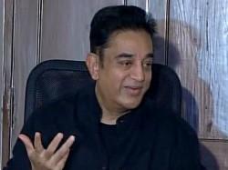 Kamal S Tweet On Edappadi Palanisamy Govt S Floor Test