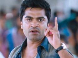 Happybirthdaystr Simbu Turns 34